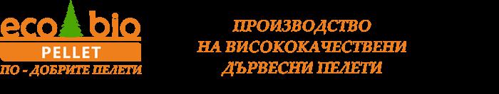 www.ecobiopellet.org